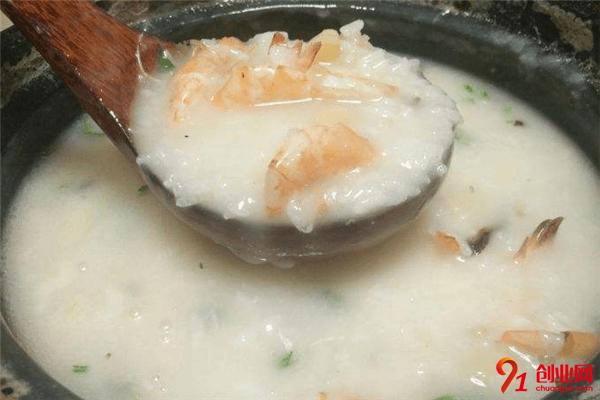 荔粥记潮汕砂锅粥加盟流程