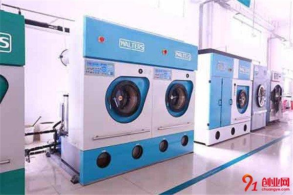 衣适家干洗店加盟流程