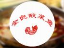金良酸菜鱼