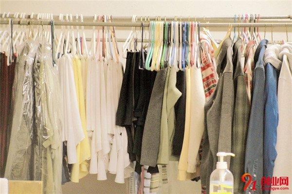 萨依森干洗店加盟项目介绍