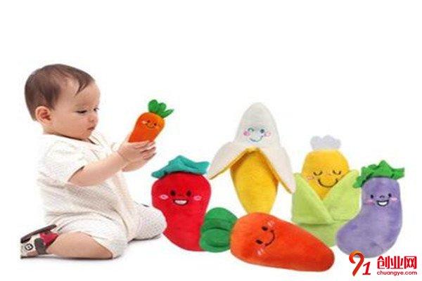 伊星母婴之家加盟加盟流程