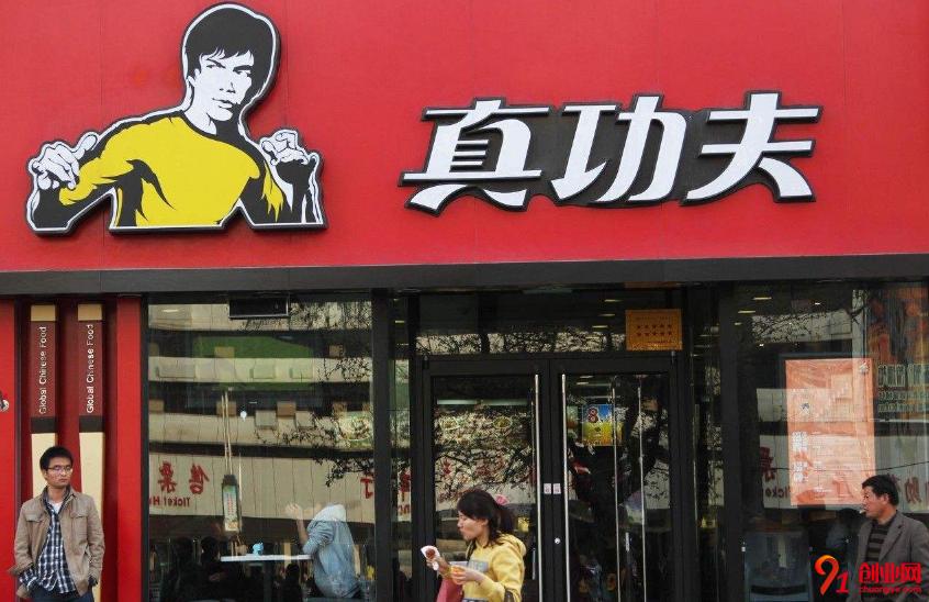 真功夫中式快餐餐饮