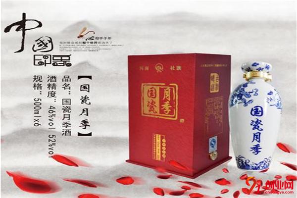 金祥白酒加盟品牌介绍