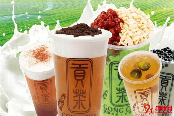 玖御贡茶加盟品牌介绍