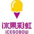 冰果彩虹低脂冰淇淋