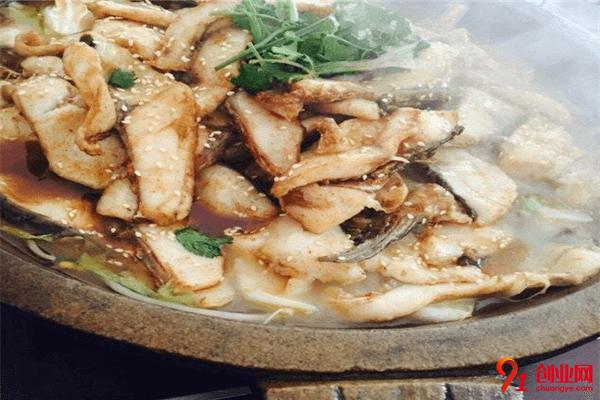 川江石锅鱼加盟条件