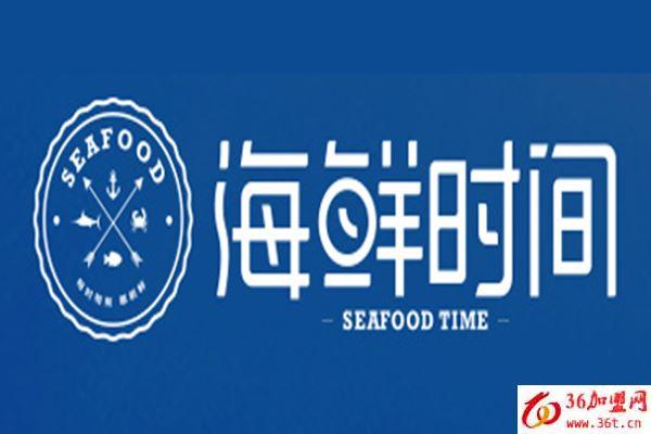 海鲜时间自助餐