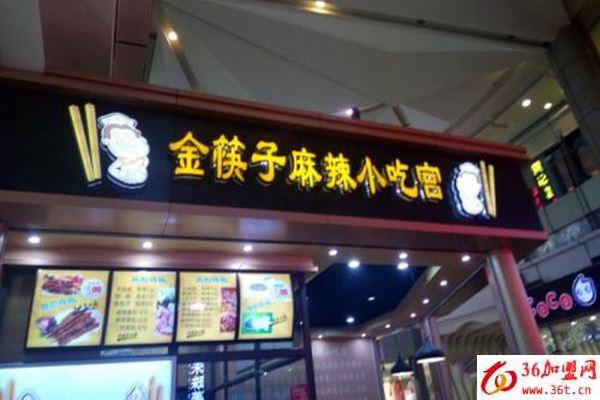 金筷子小吃加盟