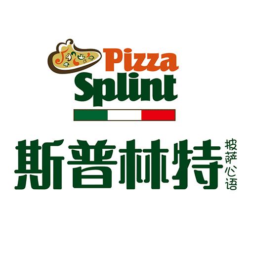 斯普林特披萨