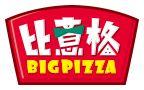 比意格披萨西餐